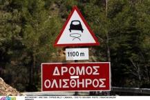 0009_chypre_2009